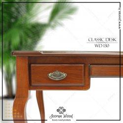 میز چوبی کلاسیک