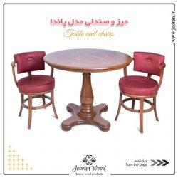 میز نهارخوری و صندلی